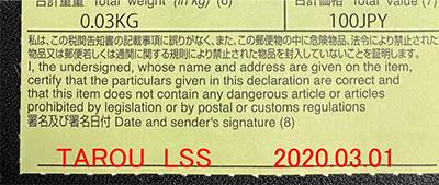 N21 申告書